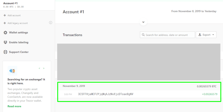 completed received transaction