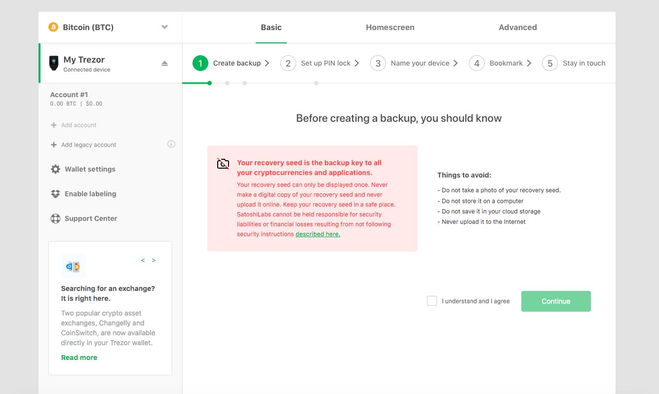 model t backup warning